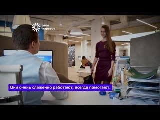 История успеха: Олеся Малышева