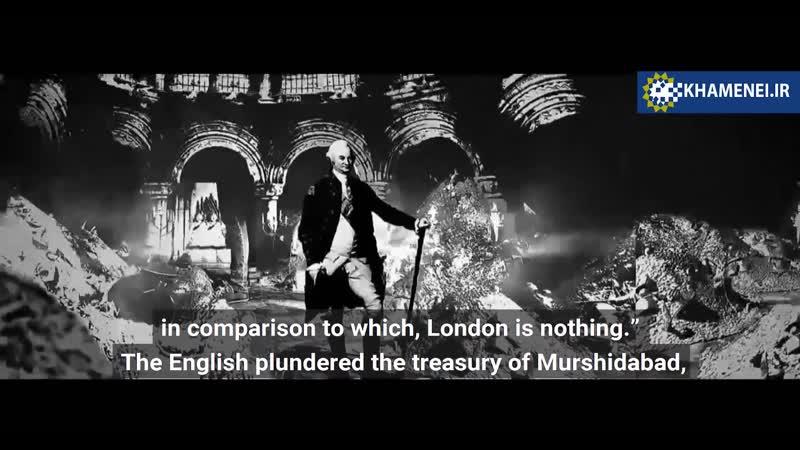 Ce que le colonialisme britannique a fait à l'Inde ? L'imam Khamenei raconte