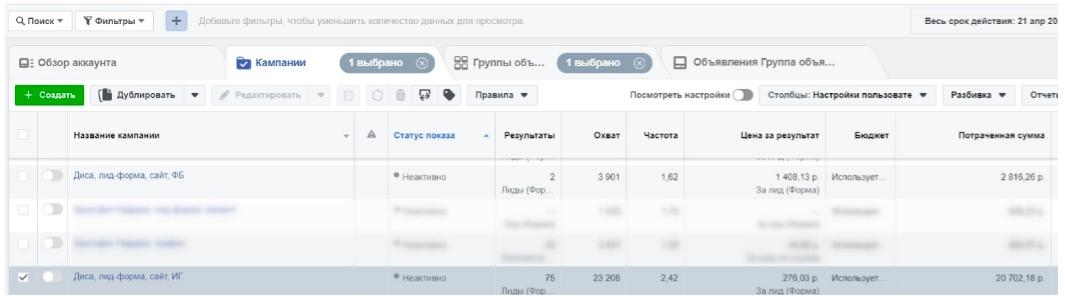 Лиды по 285 рублей на покупку рыбу оптом, изображение №23
