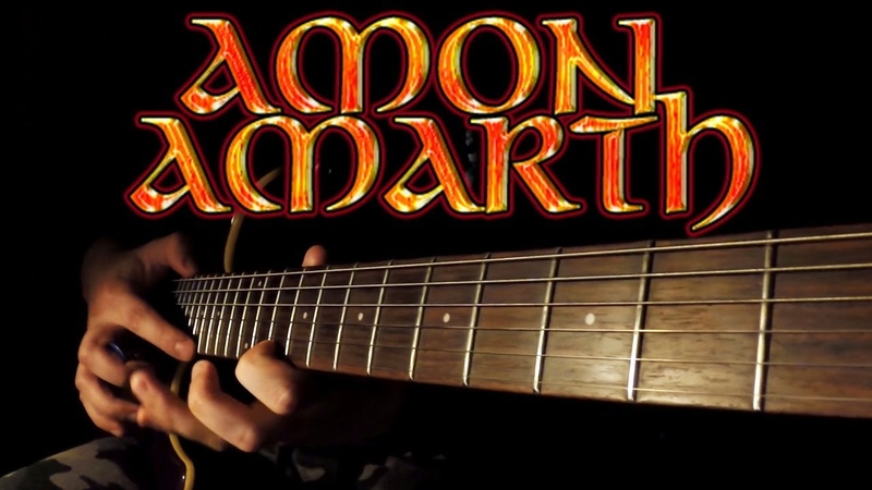 TOP 10 AMON AMARTH RIFFS