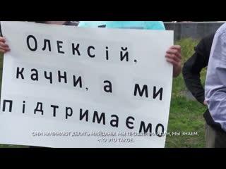 Бандеровцы поддерживают навального. кто бы сомневался!