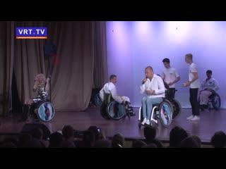 Новые горизонты возможностей. Шоу-программу устроили инвалиды-колясочники.
