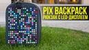 Обзор анимированного рюкзака. Цифровой рюкзак PIX Backpack!