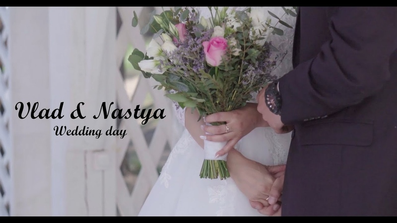 Wedding day Vlad Nastya
