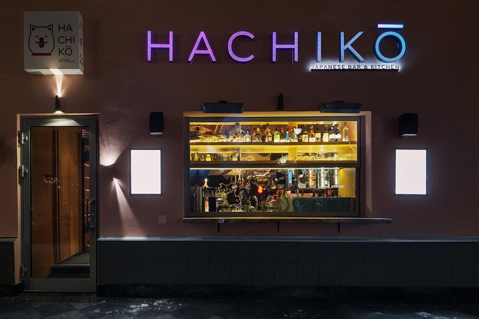 Японский бар Hachiko Bar