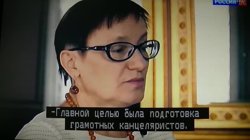 Дворянские деньги Разорение экономия и бедные родственники Документальный сериал