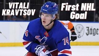 Vitali Kravtsov #74 (New York Rangers) first NHL goal 18/04/2021