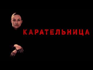 Карательница / a vigilante 2019, сша, триллер, возраст 18+