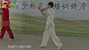Shaolin Yin hand Stick 6