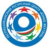 """ГАНОУ """"РРЦ """"Юные якутяне"""""""