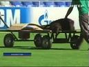 Шахтер из Караганды зарезал барашка перед матчем с Селтиком Новости Утро Интер 21 08 2013