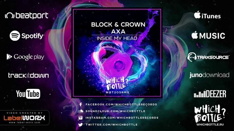 Block Crown, AXA - Inside My Head (Radio Edit)
