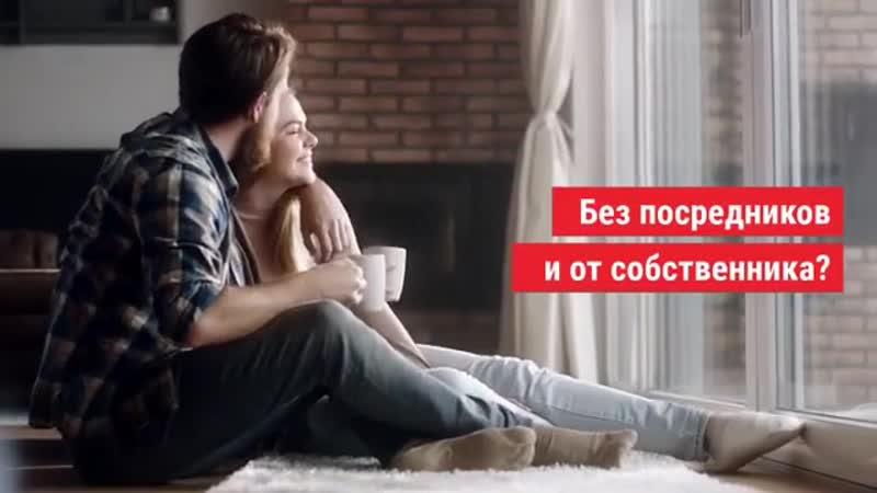 Bezrealtora_irk_video_1572333310535.mp4
