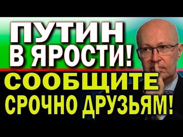 РОССИЙСКО КОРЕЙСКИЕ ОТНОШЕНИЯ НАКАЛЯЮТСЯ 17 05 2020 СОЛОВЕЙ РУБИТ ПРАВДУ МАТКУ