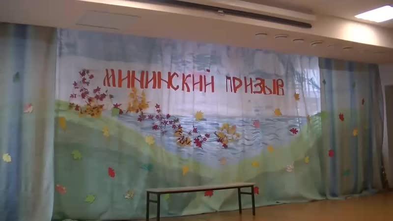 Мининский призыв репортаж mp4