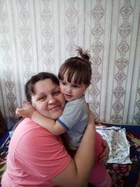 Щукина Ирина (Тарханова)
