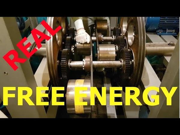 FREE ENERGY GENERATOR™ PATENT UA 131454 VOLODYMYR BARAN БТГ™ PART 2