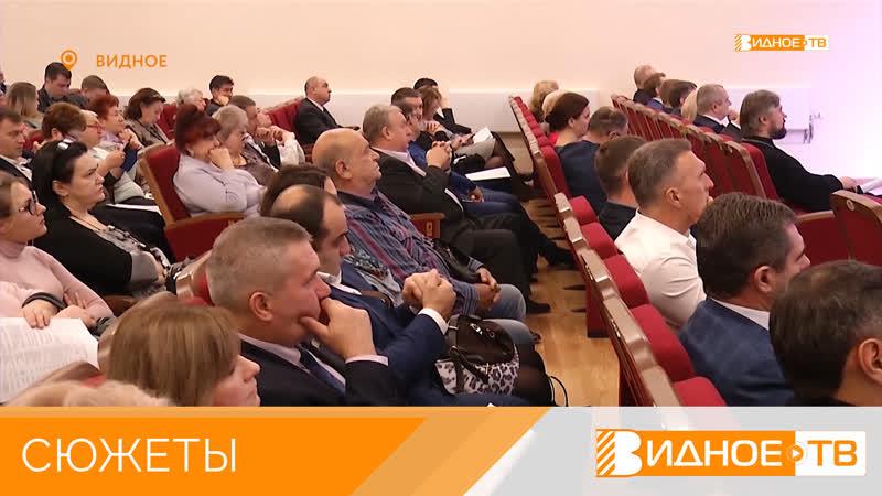 Оперативное совещание в районной администрации подвели итоги октября и наметили перспективы ноября