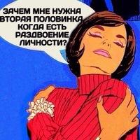 Анастасия Чиканова
