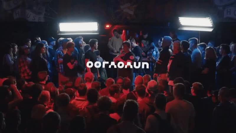 ИЗТОЛПЫ (x Майк Стикс) | SLOVO BTB | Все раунды