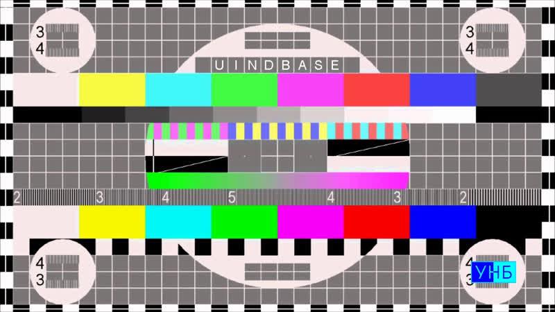 UIB STREAM 95 Стрім стареньких DOS івских ігор