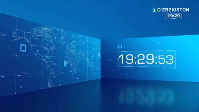 Часы и начало программы Kun xabarlari на канале O`zbekiston Узбекистан 1 8 2019