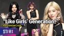 Wanna be like SNSD ANS SHOWCASE 신인 걸그룹 ANS 소녀시대 닮고 싶은 이유는