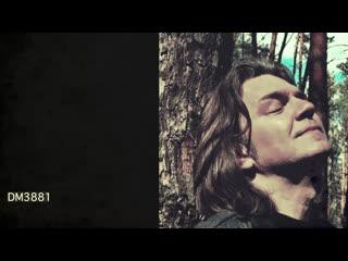 Дмитрий Маликов - Песня о далекой Родине