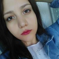 Арина Паскалова