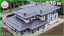 Просторный дом из газобетона 530 м2 - второй свет, 4 спальни
