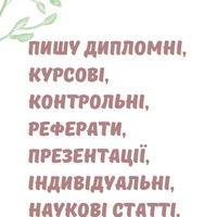 Anna Melnuk