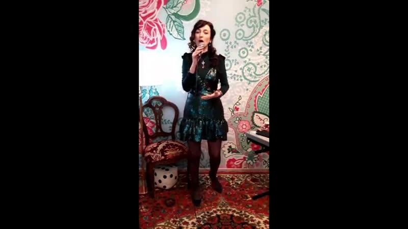Olga Kasnerik Bird Set Free Sia cover 04 08 2020