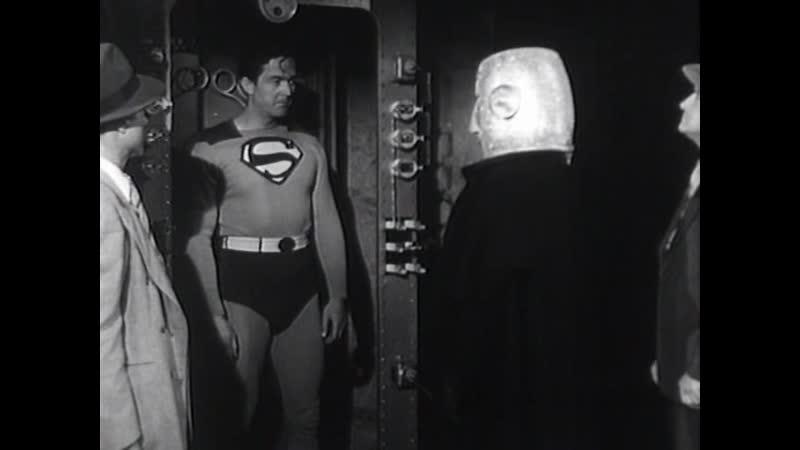 1950 - Атомный Человек против Супермена - Atom Man vs. Superman (05 - 08)