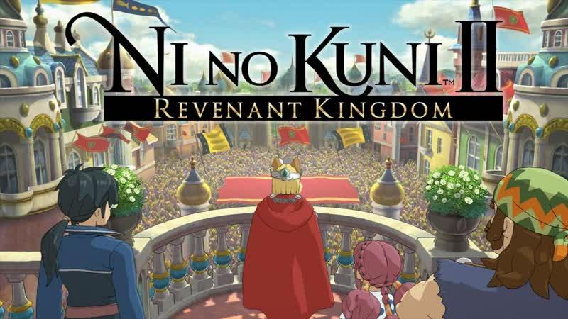 Ni no Kuni II Revenant Kingdom - прохождение 8 часть