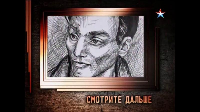 Легенды советского сыска Червонец