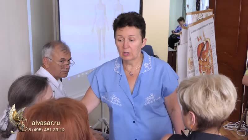 8 Osnovy limfologii or Massazh lica or Shishova Olga or chast 8 720p