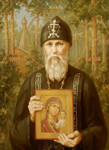 Подвиг преподобного Серафима Вырицкого в годы Великой Отечественной войны, изображение №6