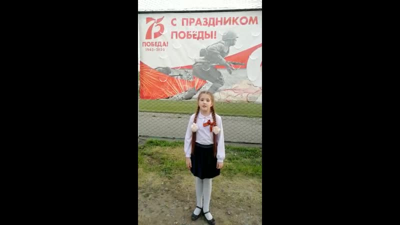 Зайкова Маргарита