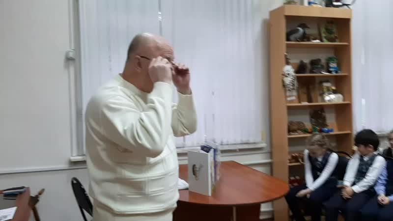 2Б класс школа N18 г.В.Новгород
