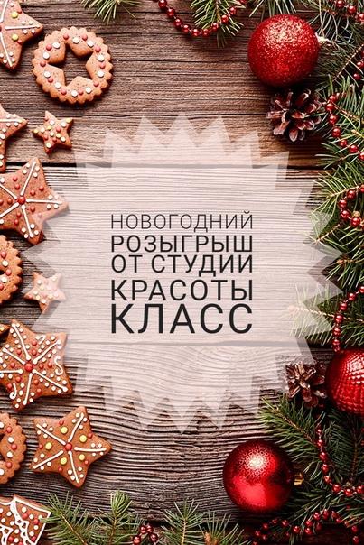 Скачать Новогодние Обои На Смартфон