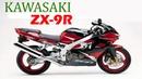 Kawasaki ZX-9R обзор 2 и 4 поколение.