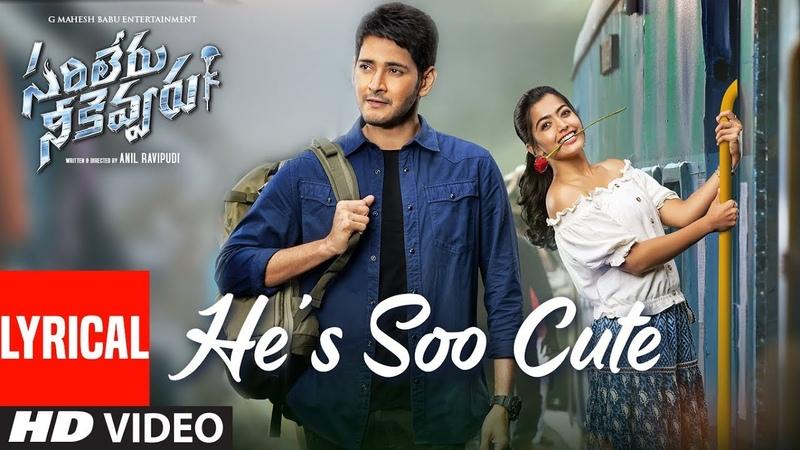 He's Soo Cute Video Song Lyrical Sarileru Neekevvaru Mahesh Babu Rashmika Anil Ravipudi DSP