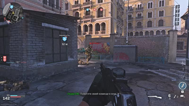 Call of Duty Modern Warfare 2019 2020.01.23 - 23.25.06.06