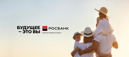 Pro100banki ru кредит наличными