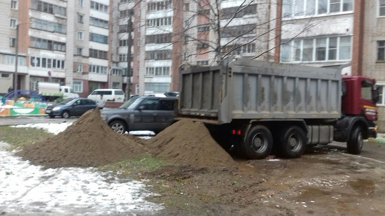 Улица Московская дом 101 и дом 103,