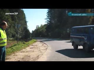 В Устьянах и Новодвинске отремонтировали дороги