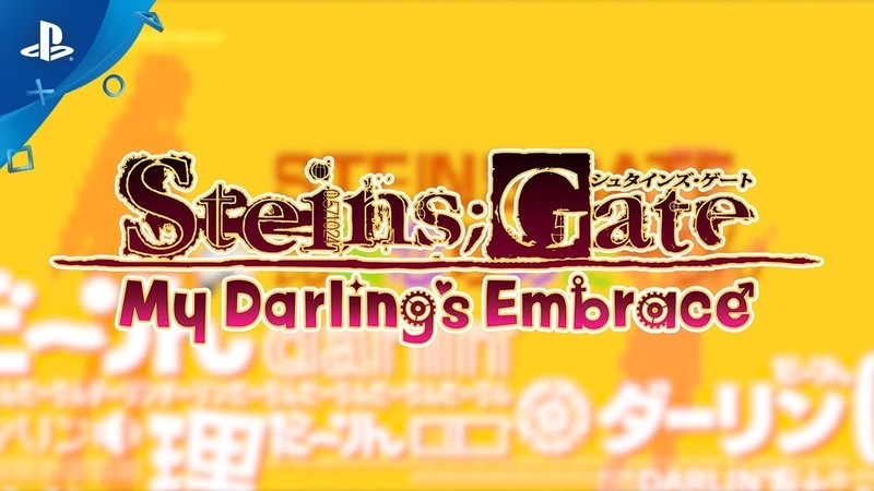 STEINS GATE: My Darling s Embrace Announcement Trailer PS4