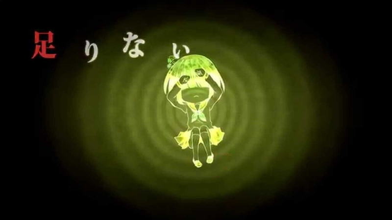 IA Miss Wanna Die オリジナルMV