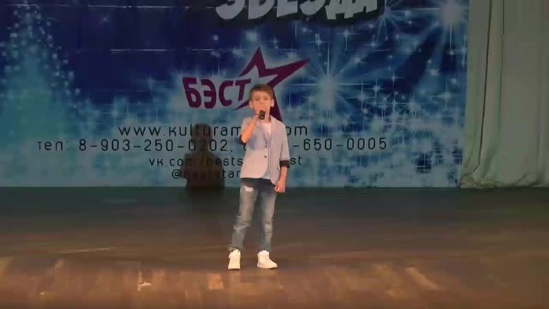 УЧАСТНИК №100 МАРК МАЗЕПА эстр. вокал ТОПОЛЯ 0 .mp4
