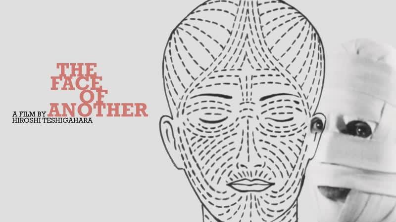 Чужое лицо - Трейлер (1966)